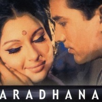 Aradhana (Cast)