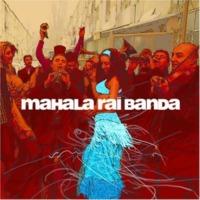 Mahala Rai Banda vs.…
