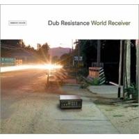 Dub Resistance