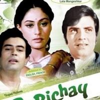 Parichay (Cast)
