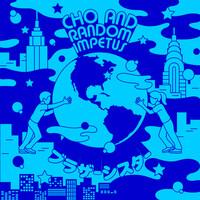 Cho and Random Impet…