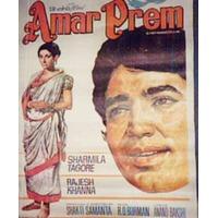 Amar Prem (Cast)