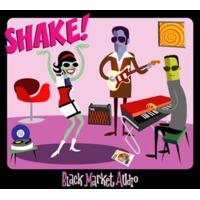 Black Market Audio