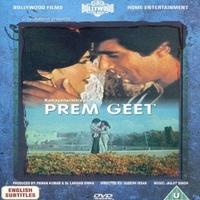 Prem Geet (Cast)