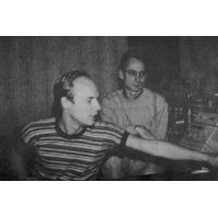 Brian Eno & Jon…
