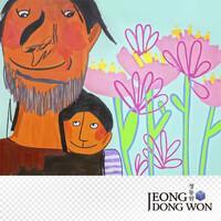 Jeong Dong Won