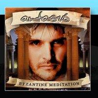 Antaeus (Electronic)
