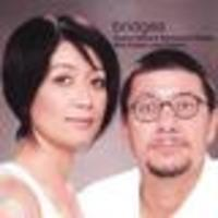 Chiemi Nakai & E…