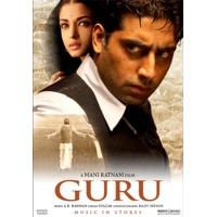 Guru (Cast)