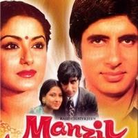 Manzil (Cast)