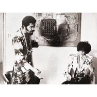 Caetano Veloso & Gil…