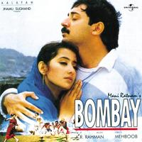 Bombay (Cast)